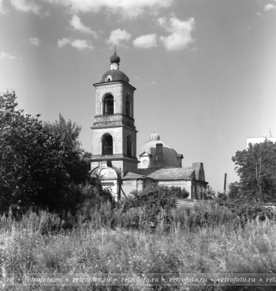 одинцово фото города старые